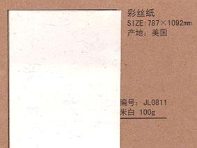 彩絲紙|櫻花紙