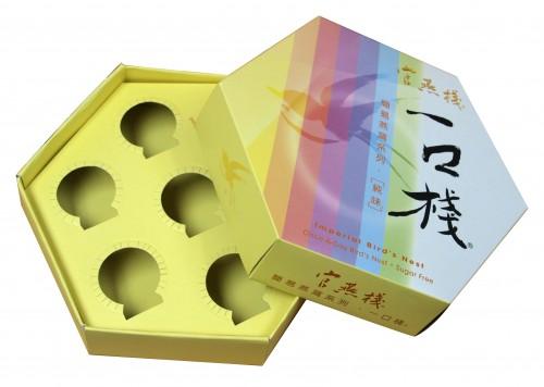 彩色天地盒D