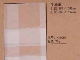 合成紙|牛油紙