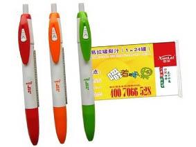 贈品筆|宣傳筆